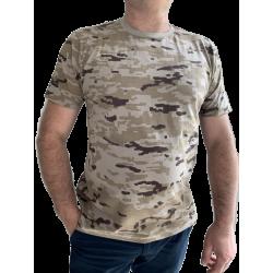 koszulka t-shirt pixel moro camel beżowa